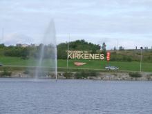 Норвегия построит отель для китайских туристов на границе с РФ