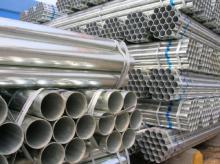 Россия может сама производить  нержавеющие трубы