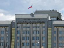Счетная палата нашла 898 нарушений в закупках на 53,1 млрд руб.