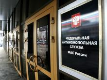 Строителя платной дороги в Башкирии выбирали с нарушениями