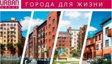 Виталий Мутко заинтересовался ситуацией с Urban Group