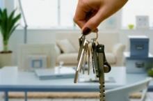 Отчётные документы за посуточное проживание в квартире