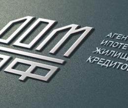 """""""Дом.рф"""" объявил новый конкурс проектов стандартного жилья"""