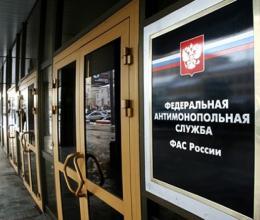 Российско-германское СП подозревают  в картельном сговоре