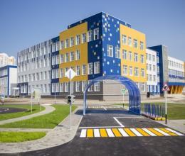 В Подмосковье за 5 лет построено более 100 новых школ